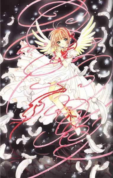 manga card captor sakura