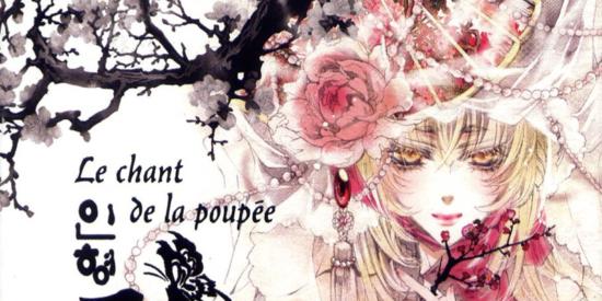 chant-poupee-1