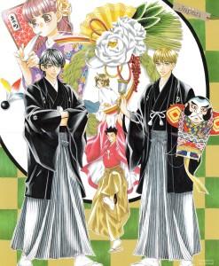 Hiro et Kyô les deux personnages masculins du shojo le chemin des fleurs