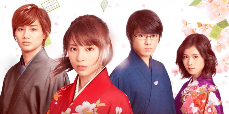 Chihayafuru film live 2
