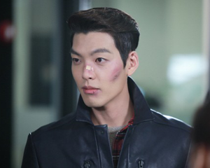 Choe Yeong Do The Heirs