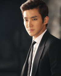 Choi Siwon de Super Junior