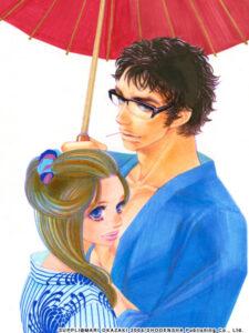 manga complément affectif josei