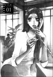 manga complément affectif
