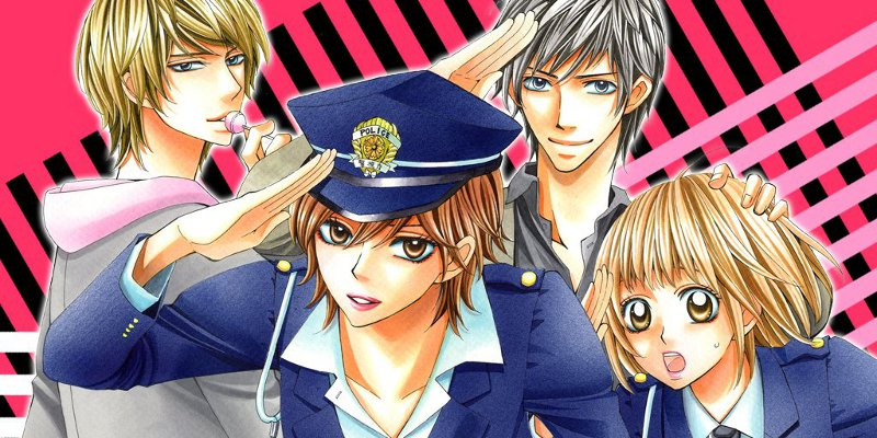 manga Cosplay Cops