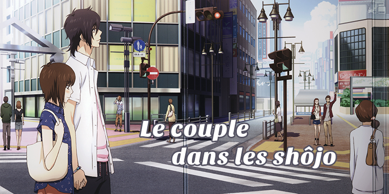 Couple de l'anime Sukitte ii na yo