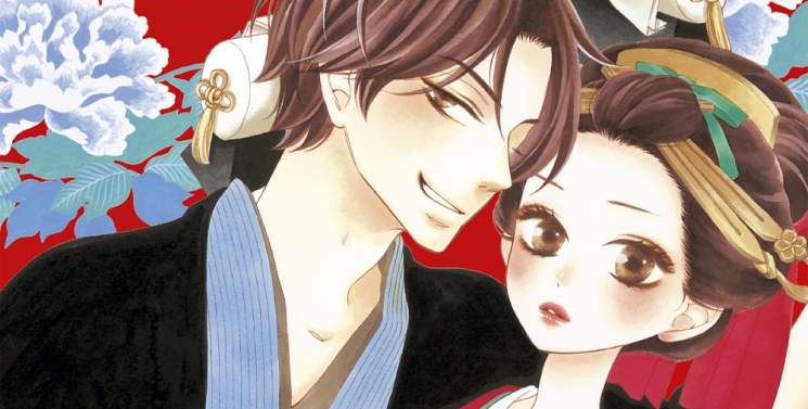 Akane et Sôsuke - La courtisane d'Edo