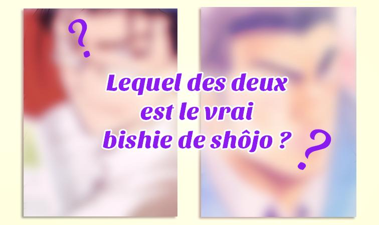 Jeu : quel garçon est le vrai bishie shôjo ?