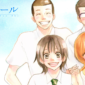Couverture chronique Aozora yell tomes 1 et 2