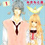 Couverture du tome 1 de Kyou no Kira-kun