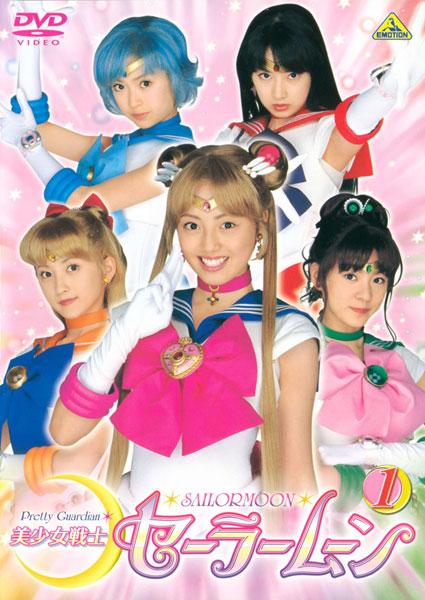 jaquette du DVD vol.1 de la série Live de Sailor Moon