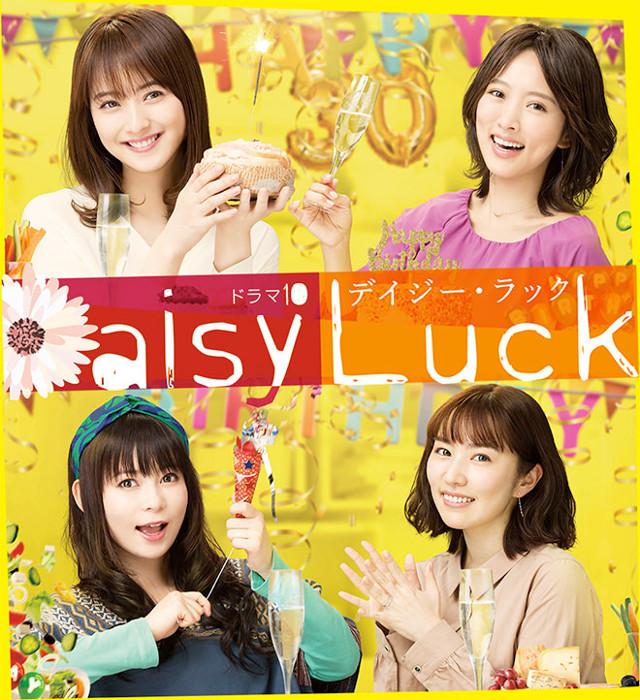 Daisy Luck drama