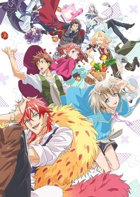 Affiche originale de l'anime Dame x Prince anime caravan