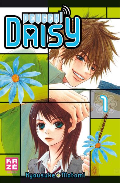Manga dengeki daisy