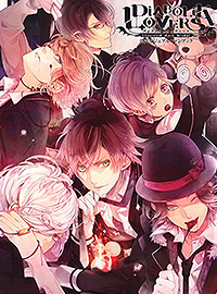 diabolik lovers personnages