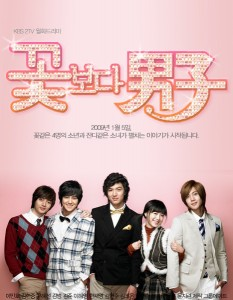 K-drama boys over flowers