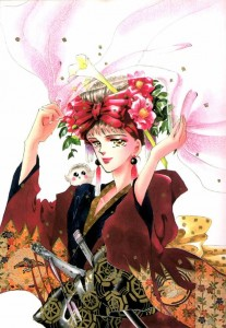 Manga Basara