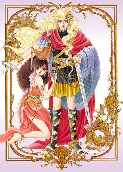 L'épée de Paros illustration en couleur