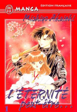 manga shojo eternité peut être