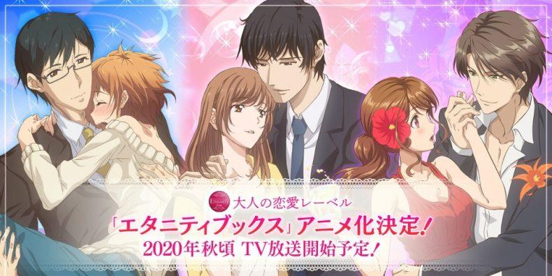 Affiche de l'anime Eternity : Shinya no nurekoi channel