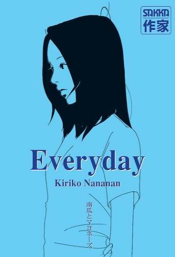 Couverture du josei Everyday