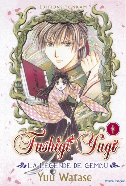 Fushigi Yugi - La Légende de Gembu Tome 1