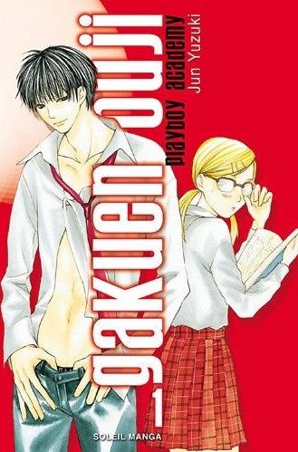 Gakuen Ouji -Playboy Academy Tome 1