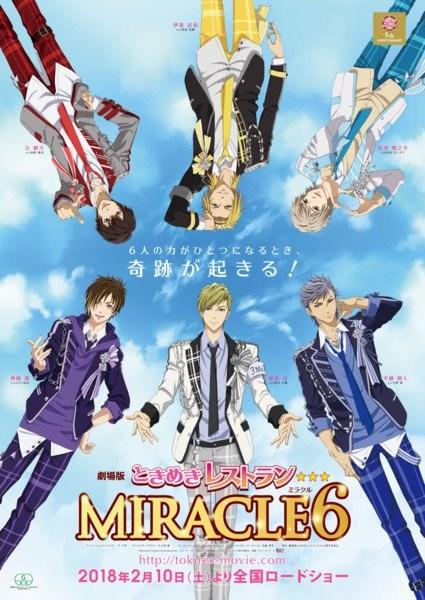 Affiche de l'anime Miracle 6
