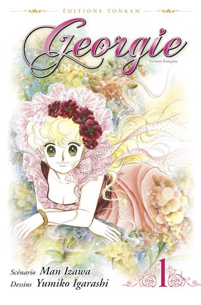 Manga Georgie
