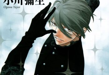 Knight of the Ice tome 1 - Édition japonaise
