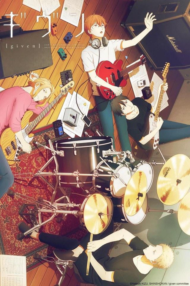 Affiche de l'adaptation animée de Given