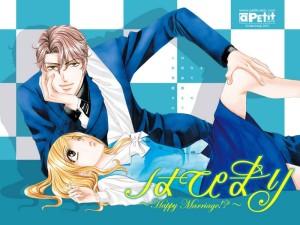 Happy Marriage Hokuto et Chiwa