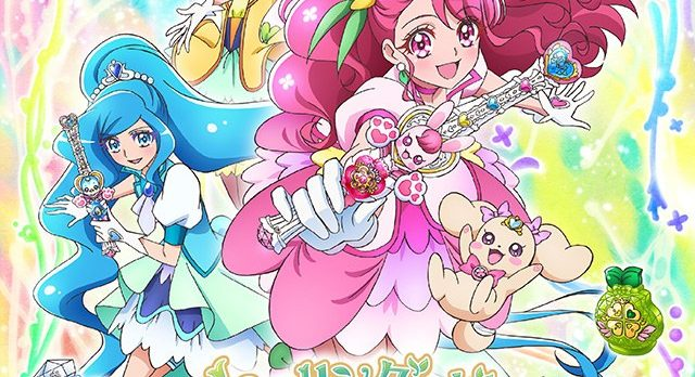 Affiche de l'anime Healin good precure