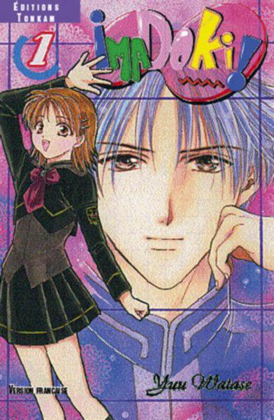 manga Imadoki