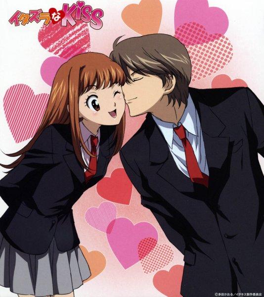 anime Itazura na kiss