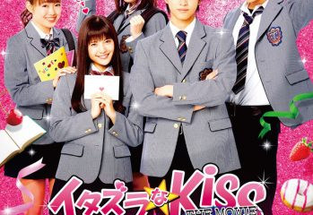 Itazura na Kiss The Movie Part 1 - High School film live