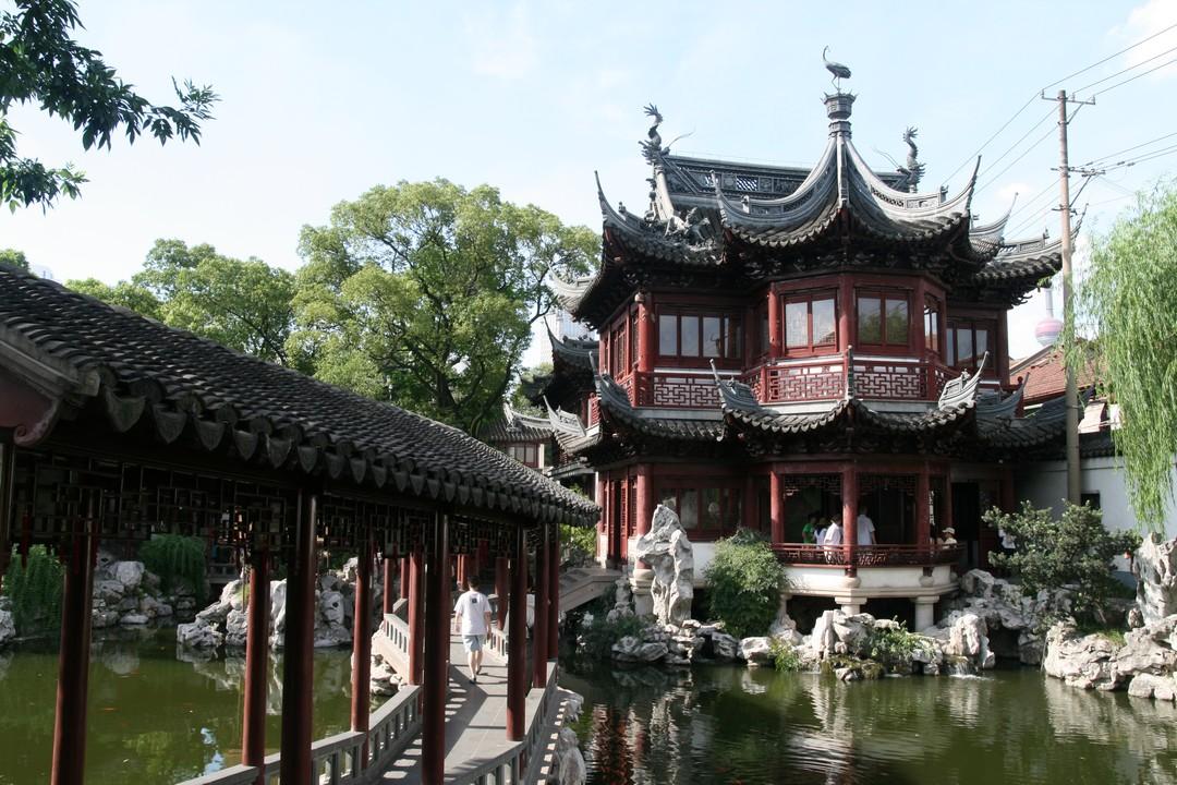 Calendrier de l 39 avent 2014 surprise 18 club sh jo for Le jardin yuyuan