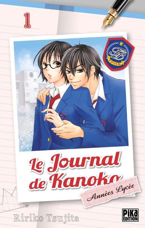 Le journal de Kanoko - Années Lycée