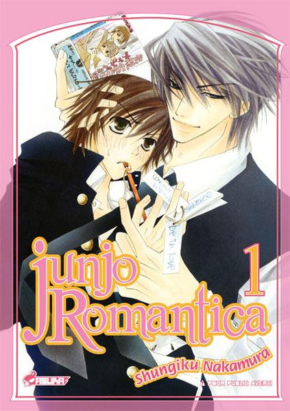 Junjô Romantica Tome 1