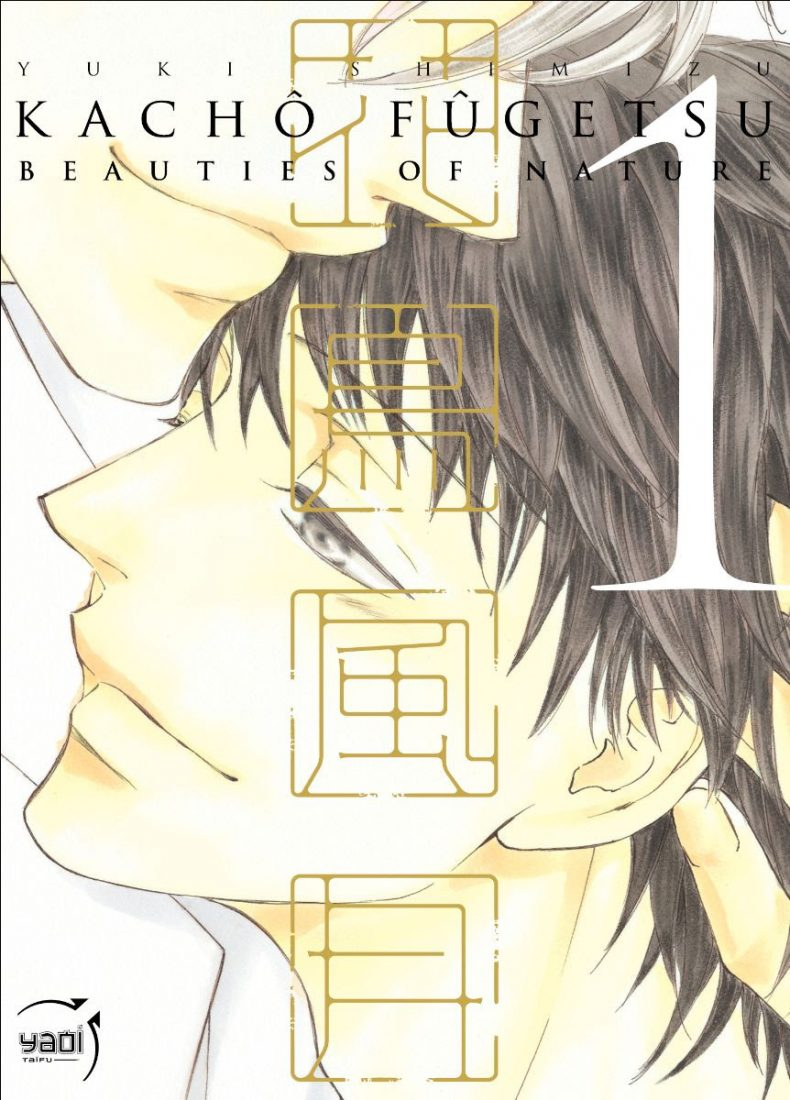 Kachô Fûgetsu - Beauties of nature tome 1