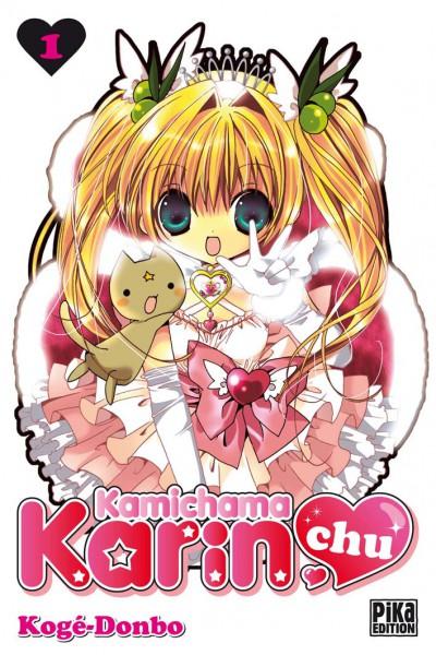 Kamichama Karin Chu Tome 1