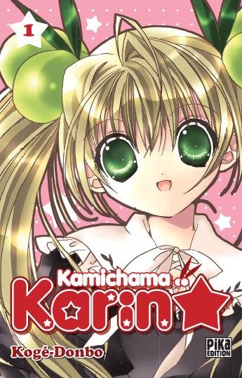 Kamichama Karin Tome 1