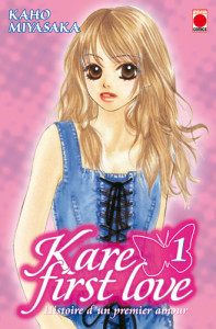 Manga kare first love 1