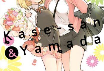 Kase-san & Yama tome 1