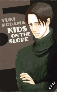 Kids on the slope tome 5
