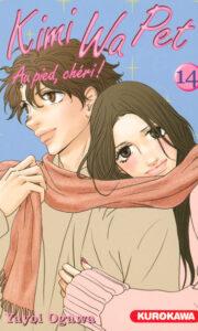 Kimi wa pet tome 14