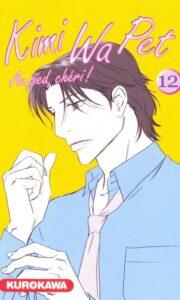 Kimi wa pet tome 12