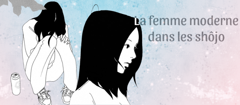 La femme moderne dans la nébuleuse shôjo