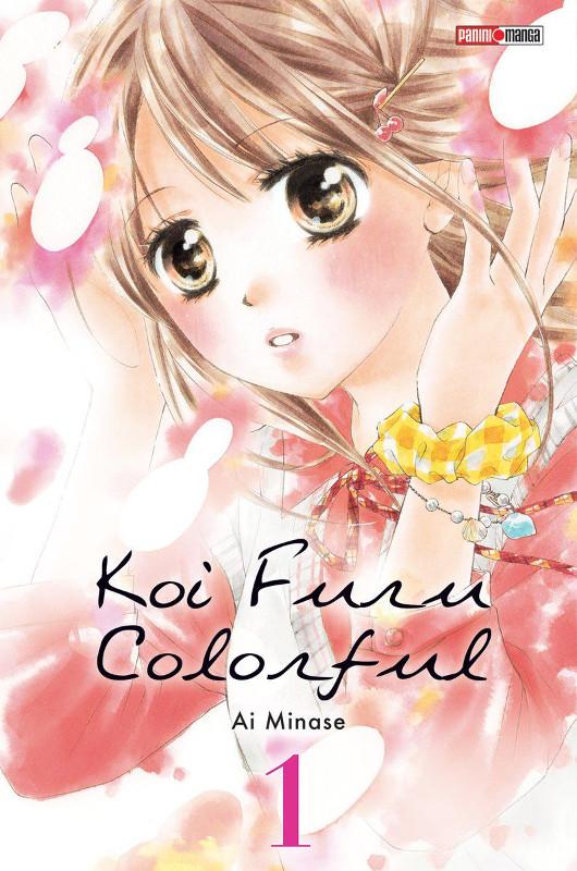 Koi Furu Colorful tome 1