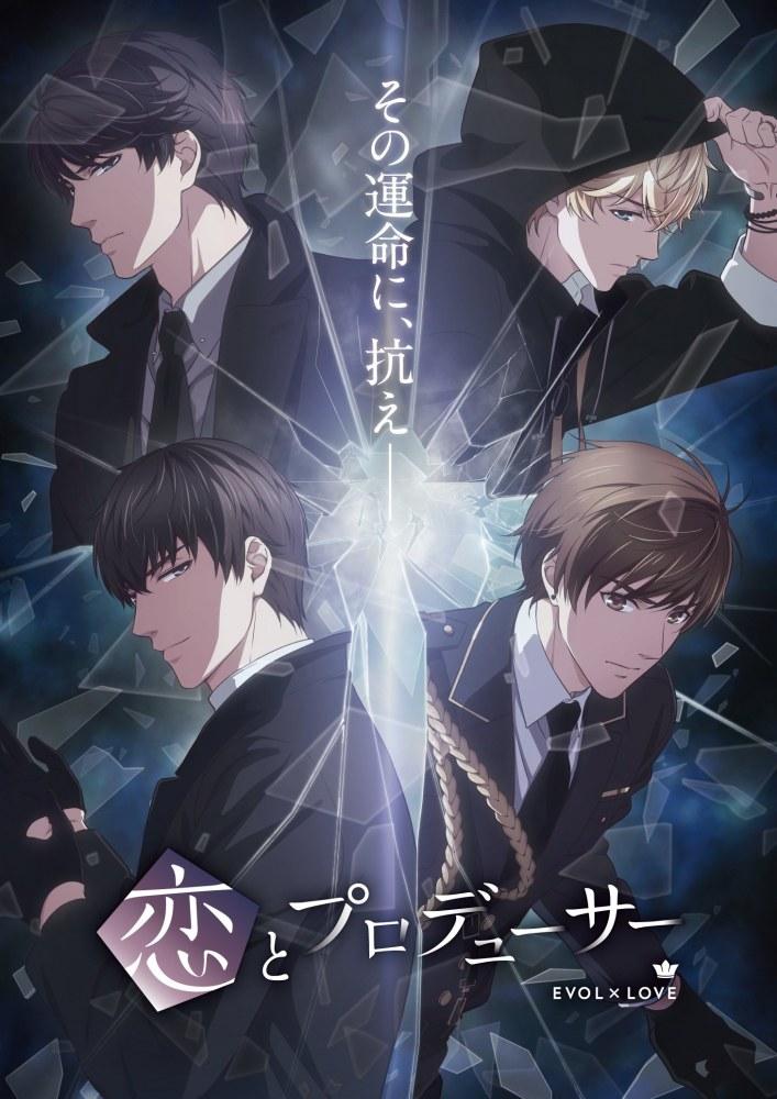 Affiche de l'anime Koi to producer : Evol x Love